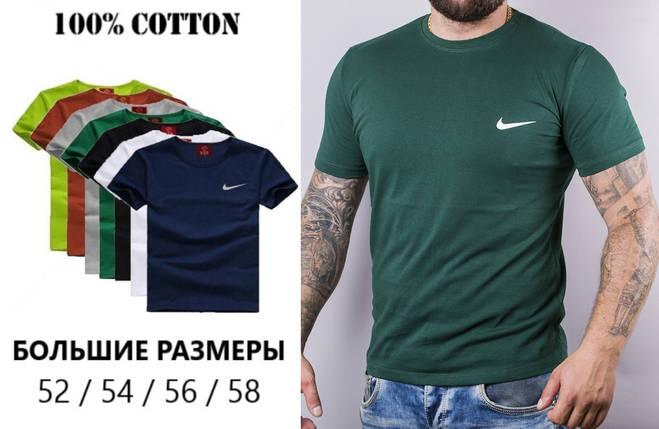 94f537d1 Темно-зеленая мужская футболка Nike (Найк) | 100 % хлопок, Большие размеры