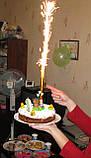 """Тортовая свеча Фонтан """"Золотая"""" 10 см, фото 3"""