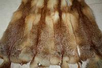 Мех рыжей лисы (шкурки выделанные) отборный, с сединой. Заказ от 2 штук. Отправка по Украине