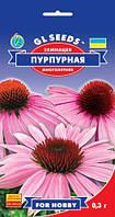 Эхинацея Пурпурная растение популярное многолетнее с цветками корзинками 15 см, упаковка 0,3 г