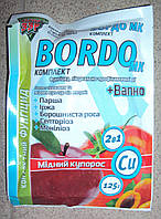 Суміш Бордо 125г / Бордосская смесь 125 г