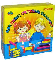 Цветные счётные палочки Кюизенера. Учебно-игровое пособие
