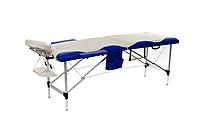 Складной стол PROFIBED для косметического массажа (кушетка ) алюминиевый
