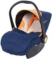 Автокрісло DELUXE для  немовляти  + подушка!!