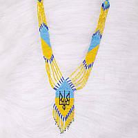 Гердан Тризуб (сине-желтый), фото 1