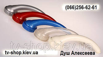 Душ Алексеева оптом (гидромассажер,душ Шарко)