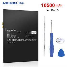 Аккумулятор Nohon для Apple iPad 3 Wi-Fi (емкость 10000mAh)