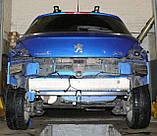 Фаркоп Peugeot 308 з установкою! Київ, фото 5