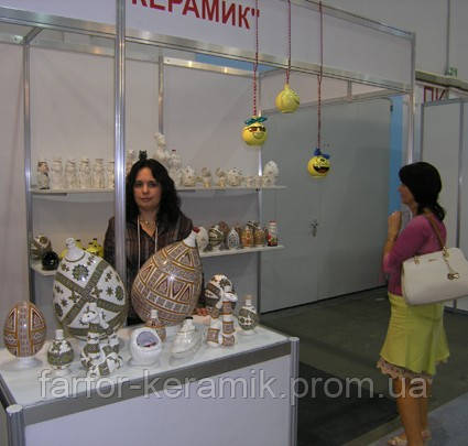 Выставка Подарки 2012