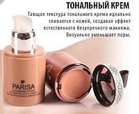 Тональный крем + КОРРЕКТОР Parisa Sculpt Liquid