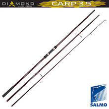 Коропове вудлище Salmo Diamond CARP 3,5 lbs 3.60