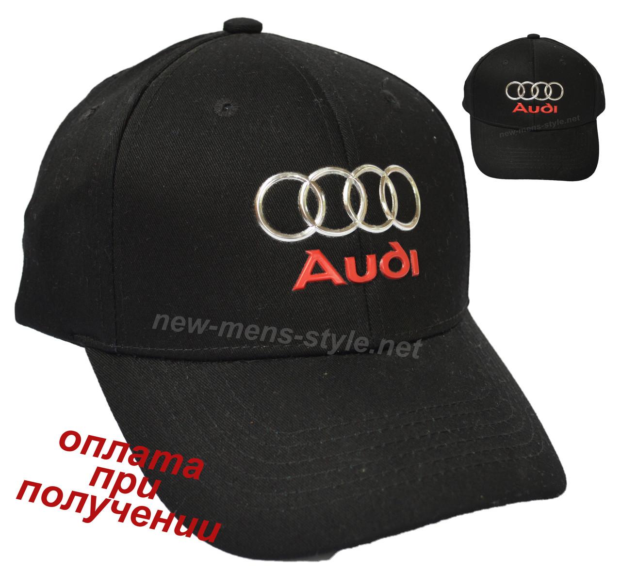 Мужская чоловіча спортивная кепка бейсболка блайзер Ауди Audi