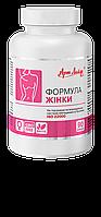 Формула женщины 90капс. сбалансированный комплекс для профилактики гормонального дисбаланса у женщин, фото 1