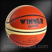 М'яч баскетбольний професійний