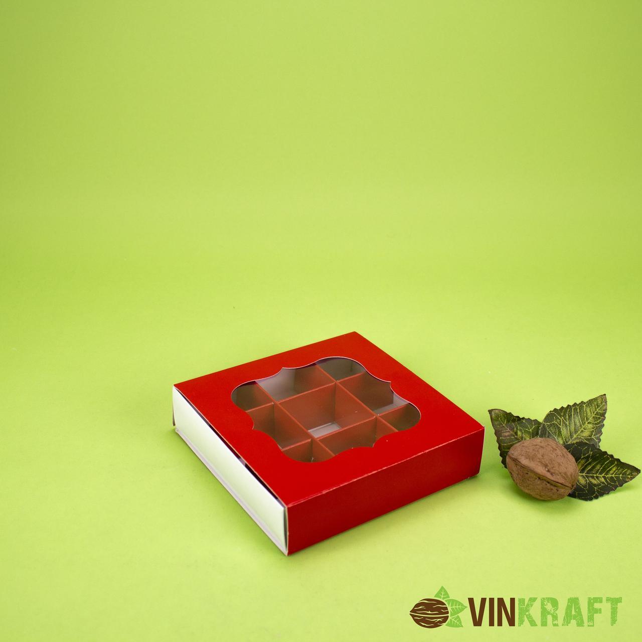 Коробка 120*120*30 для цукерок з вікном (9 шт), червона