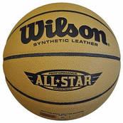 М'яч баскетбольний клеєний