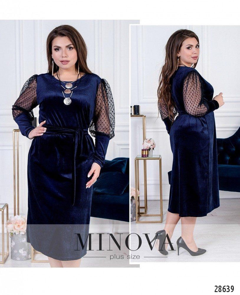743aa17652a02a8 Платье женское из бархата , цена 656 грн., купить в Киеве — Prom.ua ...