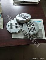 Клапан 130 2,5 2 ступени ВТ 330.192.СБ, фото 1