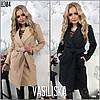 Стильное женское пальто кашемировое с поясом
