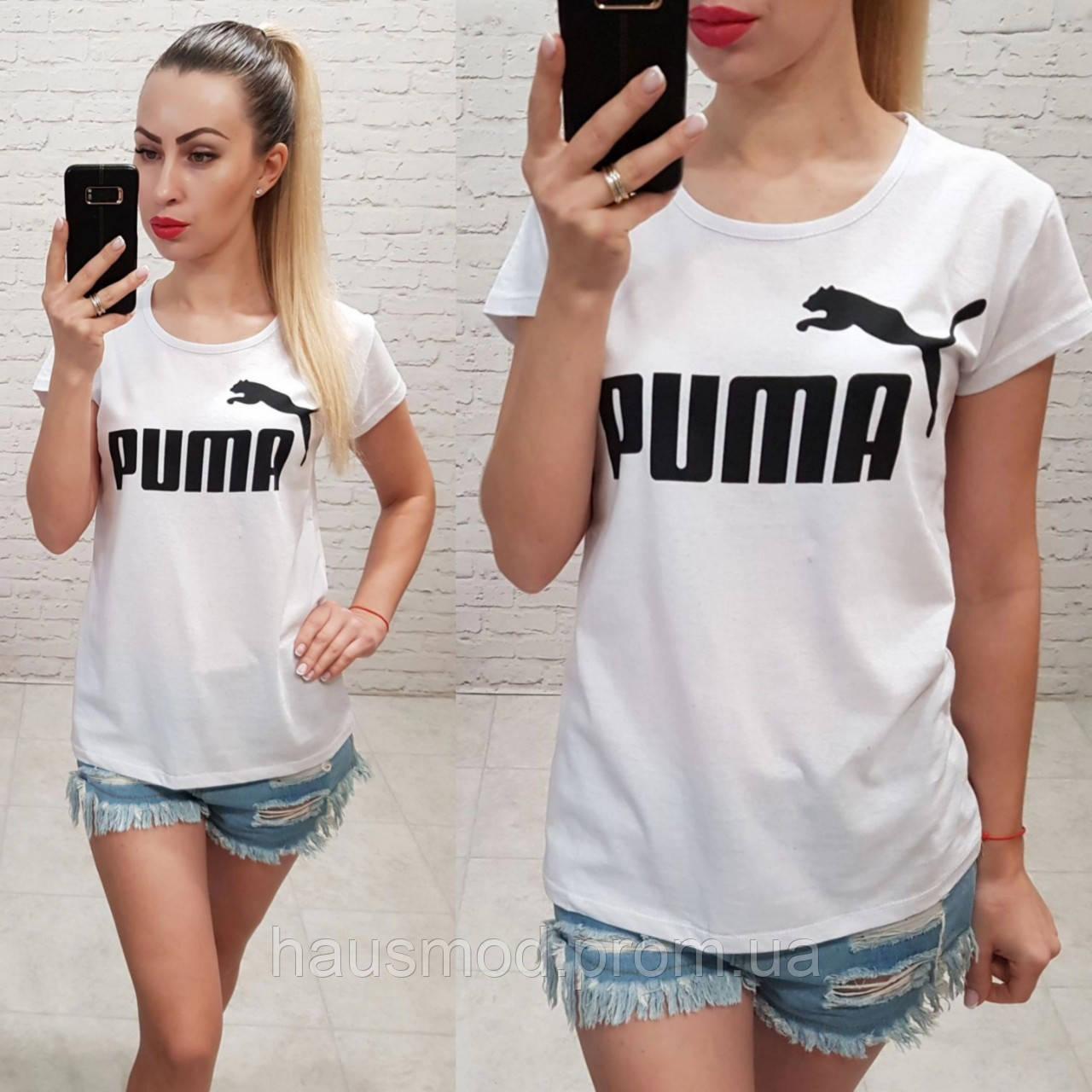 Женская летняя футболка 100% катон реплика Puma Турция белая