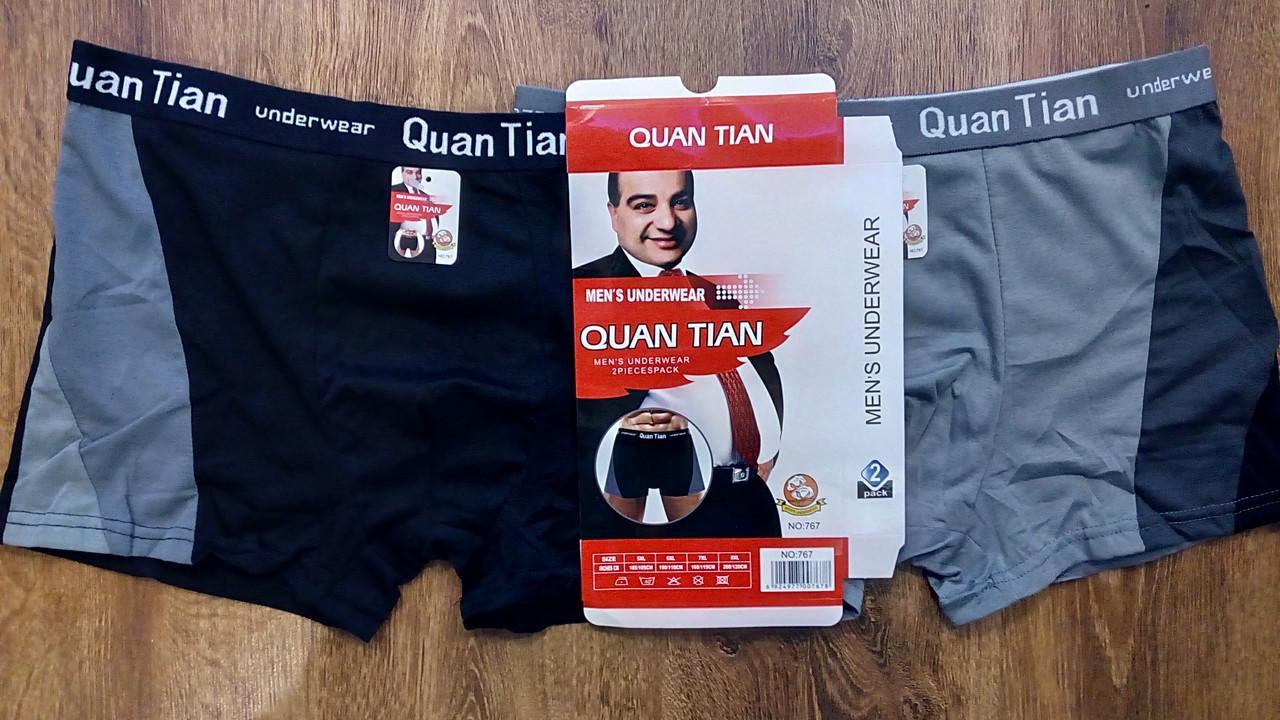 """Трусы мужские,боксеры-батал""""Quan Tian""""(5ХL-8XL)767"""
