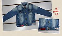 Джинсовая куртка для мальчиков Setty Koop оптом, 1-5 лет.