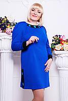 Платье с округлой горловиной Погон в 3-х цветах
