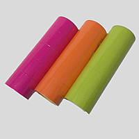 Лента -ценники цветные 25х35 (мм), в упаковке 5 шт.