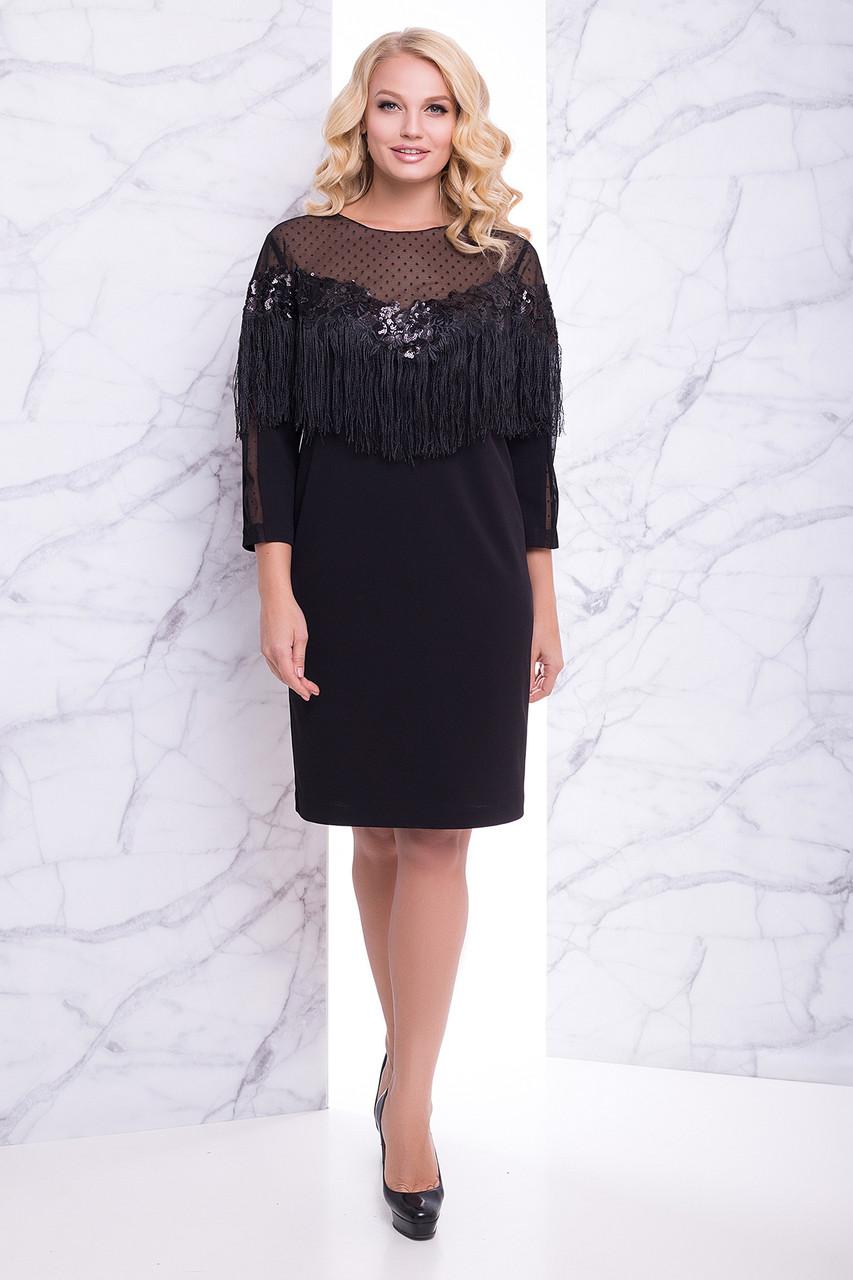 9484de6ba86 Чёрное вечернее платье с пайетками и бахромой Фарида - Интернет-магазин