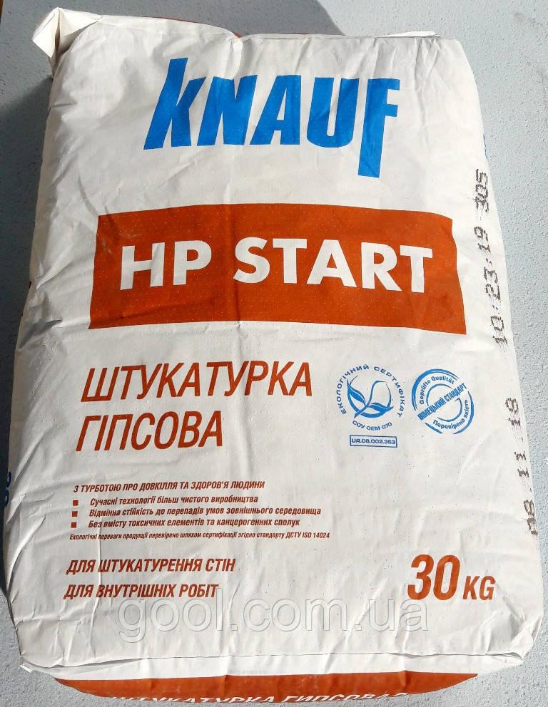 Шпаклевка Кнауф НР Старт стартовая гипсовая 30 кг.
