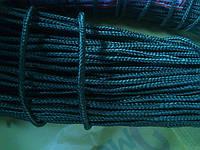 Шнур плетений побутовий з наповнювачем