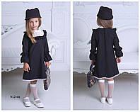 Школьный сарафан для девочки классический школьная форма черного цвета рост:116-140 см