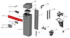 Стріла алюмінієва BOOM-6 для шлагбаума DoorHan Barrier довжиною 6 метрів, фото 2
