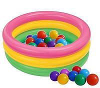 Детский надувной бассейн Intex 58924-1 «Радуга», 86 х 25 см, с шариками 10 шт.