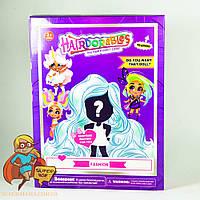 Кукла Hairdorables / Хэрдораблс с аксессуарами! Шикарные волосы!