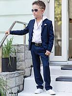 Школьный форма костюм пиджак и брюки для мальчика костюмка рост:116-152 см