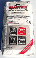 Смесь цементная Мастер Классик 3 в 1 кладка стяжка штукатурка в мешках по 25 кг., фото 1