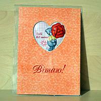 Поздравительная открытка-магнит с сердцем