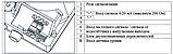 Дозирующий насос AquaViva 15 л/ч (APG800) универсальный пропорционального дозирования, фото 7