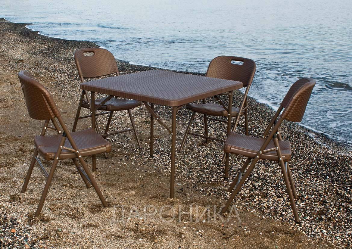 Комплект складаний пластикових меблів Стіл 8602 + 4 Стільця 5330 ротанг коричневий