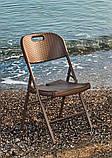 Комплект складаний пластикових меблів Стіл 8602 + 4 Стільця 5330 ротанг коричневий, фото 2