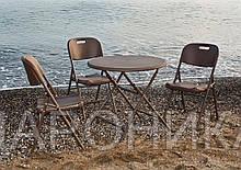 Комплект складной пластиковой мебели  Стол 8001 + 4 Стула 5330 ротанг коричневый