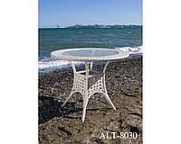 Стіл круглий алюмінієвий діаметр 80 см ALT-8030