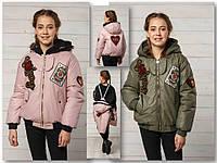 Комфортная куртка для девочки