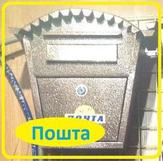 """Почтовый ящик для писем  """"Теремок"""""""