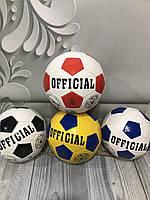 Мяч футбол малый 26109