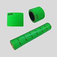 Лента -ценники цветные 30х40 (мм), в упаковке 7 шт.