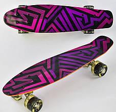 Скейт F 5490 Best Board, доска=55 см, колёса PU, светятся