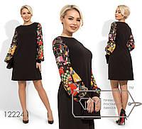 Платье-мини из трикотажа Мелисса.