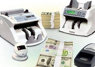 Расходные материалы для банков